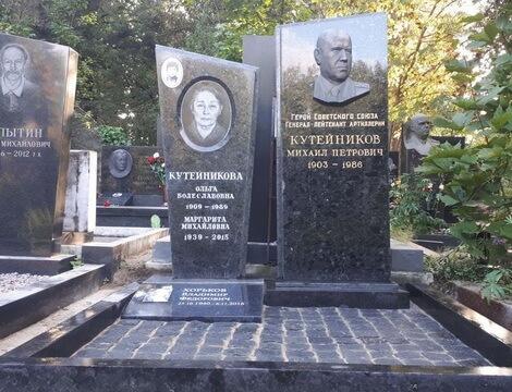 Надгробные плиты надписи Новый Уренгой памятник из черного гранита с плиткой размеры фото